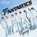 Flying Fish / FANTASTICS from EXILE TRIBE