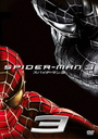 Spider-Man 3 [Priced-down Reissue]