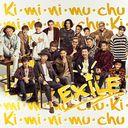 Ki.mi.ni.mu.chu / EXILE