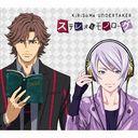 """Double Decker! Doug & Kirill (Anime)"" Intro Theme: Stereo to Monologue / Kirisame Under Taker"