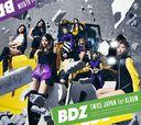 BDZ (Type A) [CD+DVD]