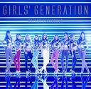 Galaxy Supernova / Girls' Generation (SNSD)