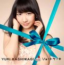 Short Cake / Yuki Kashiwagi