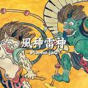 Fujin Raijin / Pia-no-jaC