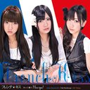 Kakko Warui I Love you! / French Kiss