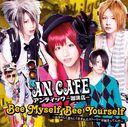 Bee Myself Bee Yourself - Jibun Rashiku Kimi Rashiku Umareta Story wa Hajimattenda - / Tekesuta Kosen - Anti-Aging ver. - / An Cafe (Antic Cafe)