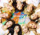 Fanfare (Type A) [CD+DVD]