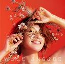 Wild Inside / Rihwa