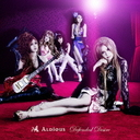 Defended Desire / Aldious