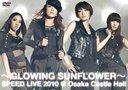 GLOWING SUNFLOWER SPEED LIVE 2010 at Osaka Jo Hall / SPEED
