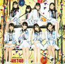 Bug tte Iijan / HKT48