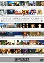 Bible -SPEED Best Clips-