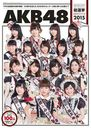 AKB48 Sosenkyo (General Election)) Official Guide Book 2015 / Kodansha
