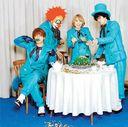 Hono to Mori no Carnival / SEKAI NO OWARI