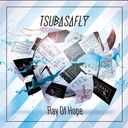 Ray Of Hope (Type A) [CD+DVD]