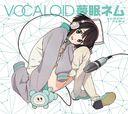 VOCALOID Yumemi Nemu / V.A.