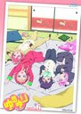 Yuru Yuri Vol.6 [Blu-ray]