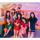 Kura Kura (Type A) [CD+DVD]
