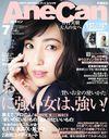 AneCan / Shogakukan