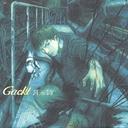 TSUKI no UTA / Gackt
