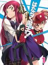 Hataraku Mao-Sama! (The Devil is a Part-Timer!)Vol.1 [Blu-ray]