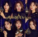 Orion [Regular Edition]