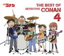 Case Closed (Meitantei Conan) Theme Kyokushu 4 - The Best of Detective Conan 4 - [Regular Edition]