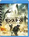 Monsters: Dark Continent / Movie