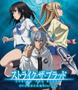 Strike The Blood OVA III Matome Mi Blu-ray