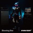 Kamen Rider Meteor Theme Song: Shooting Star