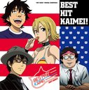 """Sket Dance"" Original Soundtrack Best Hit Kaimei! [Shipping Within Japan Only]"