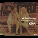 12gatsu no Love Song (December's Love Song) / Gackt