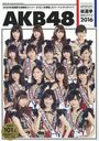AKB48 Sosenkyo (General Election) Official Guide Book / AKB48 Group