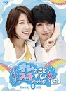 Heartstrings (You've Fallen for Me) Premium Blu-ray BOX I [Incl. Making Mo Suki Desho (Vol.1)] [Blu-ray]