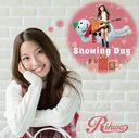 Snowing Day / Rihwa