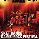 """SKET DANCE"" Kaimei Rock Festival [Shipping Within Japan Only]"