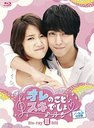 Heartstrings (You've Fallen for Me) Premium Blu-ray BOX II [Incl. Making Mo Suki Desho (Vol.2)] [Blu-ray]