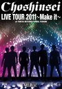 "LIVE TOUR 2011 ""Make it"" at Tokyo International Forum [Limited Release]"