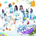 Banzai Venus / SKE48