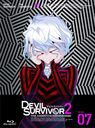 DEVIL SURVIVOR 2 the ANIMATION Vol.7 [Blu-ray]/Animation