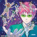 Oyasumi Polaris Sayonara Parallel World / Girametasu Dempa Stars / DEMPA GUMI.inc