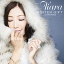 Winter Gift with Mihiro