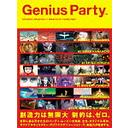 Genius Party / Animation