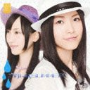 UNTITLED (3rd Single) / SKE48