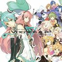 EXIT TUNES PRESENTS Vocalofuture feat. Hatsune Miku / V.A.