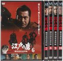 [New] Edo no Taka Goyo Beya Hankacho DVD Box 2