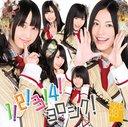 UNTITLED / SKE48