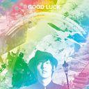 Good Luck / Vicke Blanka