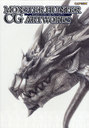Monster Hunter CG Art Works / Official books / Capcon