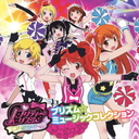 Pretty Rhythm Aurora Dream Prism Music Collection DX [Regular Edition]